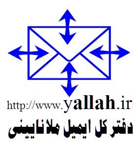 معرفی وبسایت بهوب http://www.bahweb.ir